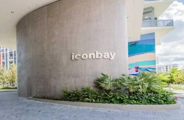 Icon Bay #13